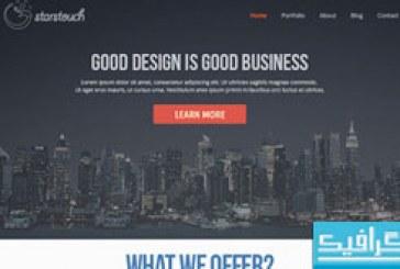 قالب پی اس دی سایت با طراحی تخت – Flat