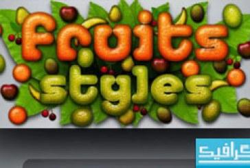 دانلود استایل های فتوشاپ میوه ای – شماره 2