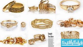 دانلود تصاویر استوک جواهرات