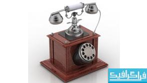 مدل سه بعدی تلفن قدیمی