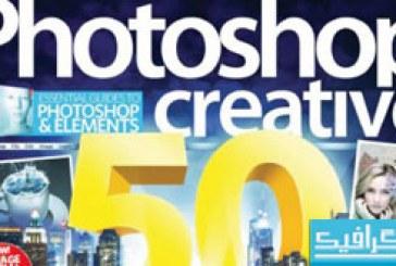 مجله فتوشاپ Photoshop Creative – شماره 106