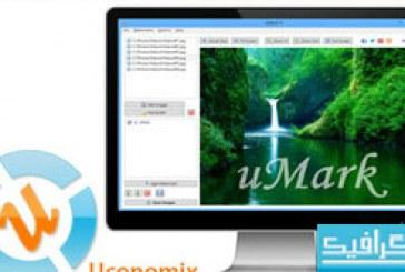 دانلود نرم افزار ساخت واتر مارک uMark Professional 5