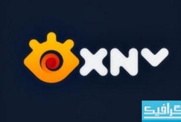 دانلود نرم افزار مبدل تصاویر XnView 2.22