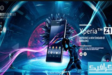قالب psd هدر سایت Sony Xperia
