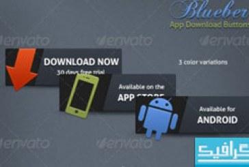 فایل لایه باز دکمه های دانلود برنامه موبایل