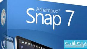 دانلود نرم افزار فیلمبرداری از صفحه نمایش Ashampoo Snap 7