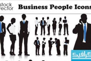 دانلود آیکون های افراد در تجارت