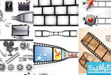 وکتور های عناصر مختلف فیلم سازی