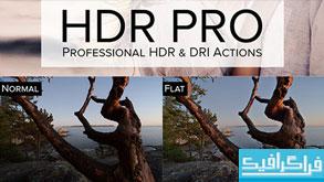 دانلود اکشن های حرفه ای فتوشاپ HDR و DRI