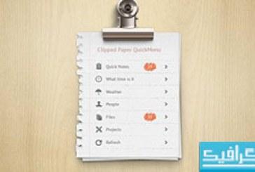 فایل لایه باز فهرست کاغذی با گیره