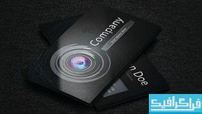 دانلود 2 کارت ویزیت برای عکاس ها - شماره 2