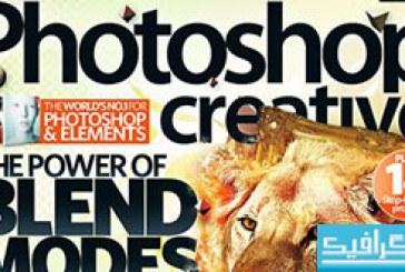 مجله فتوشاپ Photoshop Creative – شماره 108