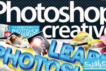 مجله فتوشاپ Photoshop Creative – شماره 109