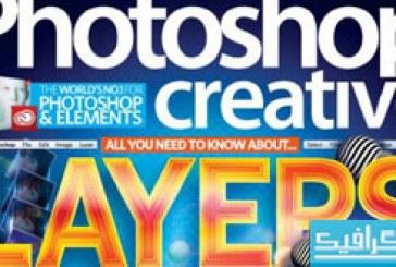 مجله فتوشاپ Photoshop Creative – شماره 110