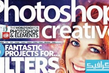 مجله فتوشاپ Photoshop Creative – شماره 111