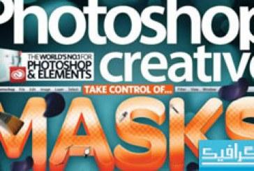مجله فتوشاپ Photoshop Creative – شماره 112