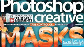 مجله فتوشاپ Photoshop Creative - شماره 112