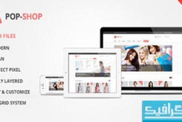 قالب پی اس دی سایت فروشگاه اینترنتی
