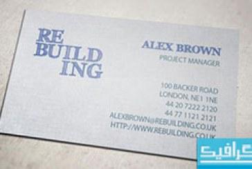 کارت ویزیت شرکتی ساده