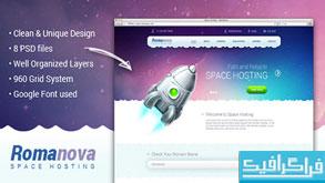قالب پی اس دی سایت خدمات میزبانی وب
