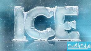 دانلود استایل های فتوشاپ یخ