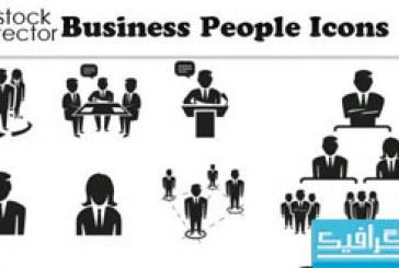 آیکون های افراد در تجارت – شماره 2