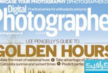 مجله عکاسی Digital Photographer – شماره 144