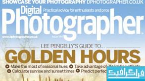 مجله عکاسی Digital Photographer - شماره 144