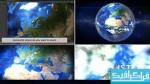 پروژه افتر افکت بزرگنمایی روی کره زمین