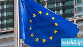 دانلود تصاویر استوک اتحادیه اروپا