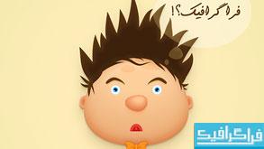 آموزش ساخت صورت یک شخصیت کارتونی در ایلوستریتور