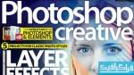 مجله فتوشاپ Photoshop Creative - شماره 113