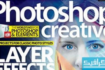 مجله فتوشاپ Photoshop Creative – شماره 113