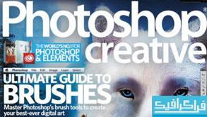 مجله فتوشاپ Photoshop Creative - شماره 114