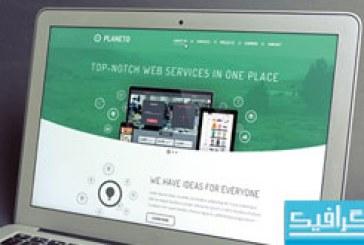 قالب پی اس دی سایت شرکتی Planeto