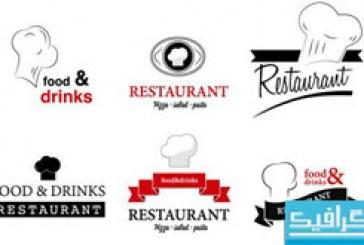 دانلود لوگو های رستوران