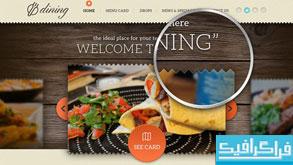 قالب پی اس دی سایت رستوران