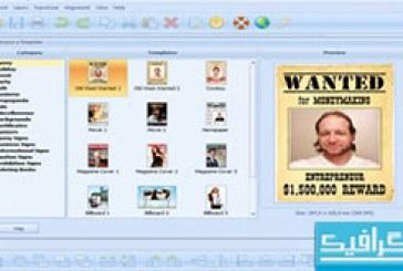 نرم افزار طراحی پوستر Ronyasoft Poster Desinger 2.01