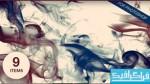 براش های دود فتوشاپ - شماره 4