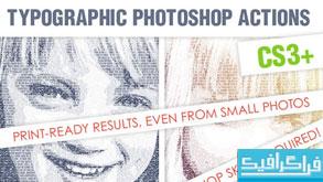 دانلود اکشن فتوشاپ تبدیل عکس به افکت تایپوگرافی