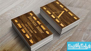 دانلود کارت ویزیت با زمینه چوبی