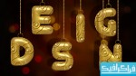 آموزش فتوشاپ ساخت افکت متن طلایی تزئین شده