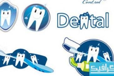 دانلود آیکون های دندان