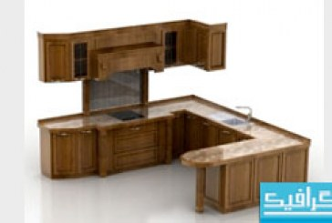 مدل سه بعدی آشپزخانه – شماره 3
