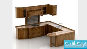 مدل سه بعدی آشپزخانه - شماره 3