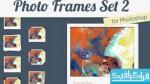 دانلود فایل لایه باز قاب های عکس - شماره 2