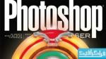مجله فتوشاپ Photoshop User - جولای و آگوست 2014