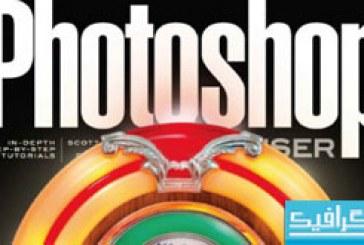 مجله فتوشاپ Photoshop User – جولای و آگوست 2014