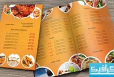 فایل لایه باز منوی رستوران – شماره 2