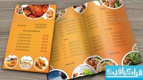 فایل لایه باز منوی رستوران - شماره 2